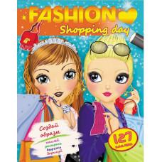 FASHION Shopping day (рос) фото