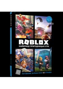 Roblox Найкращі пригодницькі ігри фото