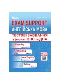 Exam Support. Англійська мова. Тестові завдання у форматі ЗНО та ДПА фото
