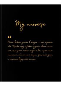 Книга-ежедневник MY UNIVERSE фото