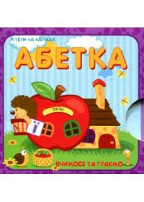 Абетка. 30 карток фото