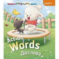 Action words. Дієслова. Level 1 фото
