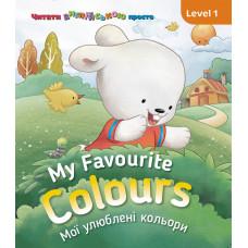 My Favourite Colours. Мої улюблені кольори. Level 1 фото