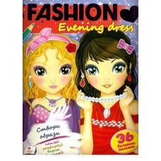 FASHION Evening dress (укр) фото