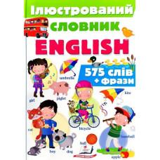 Ілюстрований словник ENGLISH фото