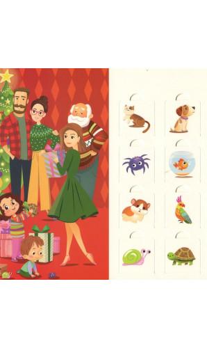 Christmas in 80 English words (Різдво у 80 англійських словах)