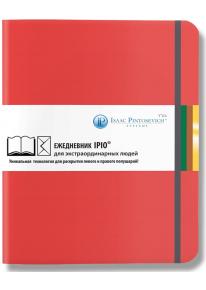 """Книга-Ежедневник """"IPIO"""" красный фото"""