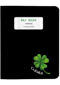 "Книга-ежедневник ""Clever"", с английскими словами фото"