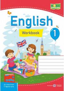 Англійська мова : робочий зошит для 1 класу ЗЗСО (до підручн. Г. Пухти та ін.) фото