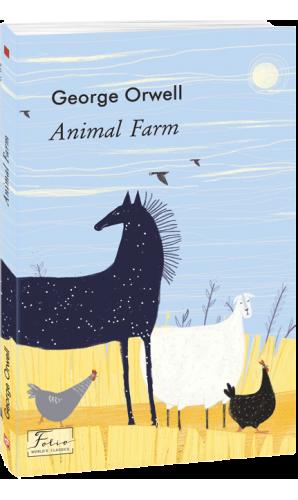Ферма тварин (Світова класика англійською)