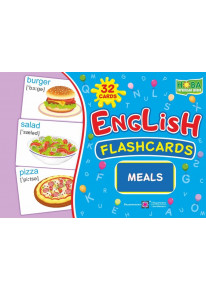 English : flashcards. Meals (флеш-картки Їжа) фото