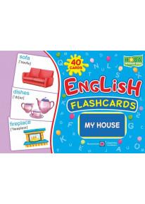 English : flashcards. My house (флеш-картки Мій будинок) фото