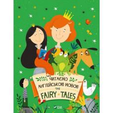 The Fairy Tales. Читаємо англійською мовою фото