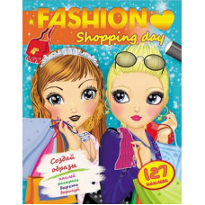 FASHION Shopping day (укр) фото