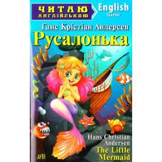 Русалонька / The Little Mermaid фото