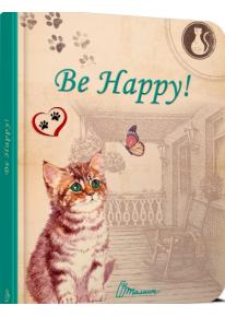 Be happy! (Щоденник-блокнот) фото