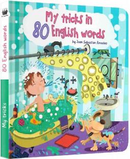 My tricks in 80 English words (Мої витівки у 80 англійських словах) фото