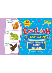 English : flashcards. Wild animals, birds, insects (флеш-картки Дикі тварини, птахи, комахи) фото