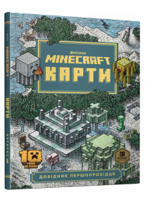 Minecraft Карти фото