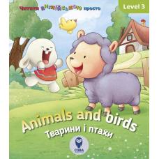 Animals and Birds. Тварини та птахи (читати англійською просто) фото