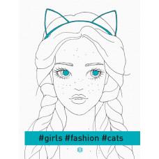 #girls#fashion#cats фото