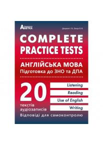 Complete Practice Test. Англійська мова. Тестові завдання у форматі ЗНО та ДПА фото