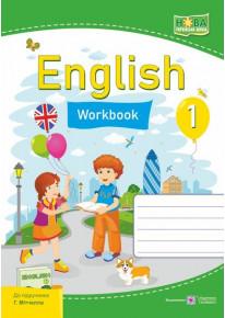 Англійська мова : робочий зошит для 1 класу ЗЗСО (до підручн. Г. Мітчелла) фото