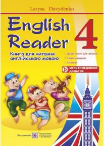 English Reader. Книга для читання англійською мовою. 4 клас фото
