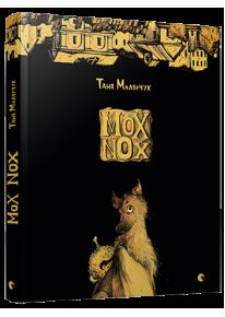 MOX NOX фото
