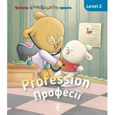 Profession. Професії. Level 2 фото