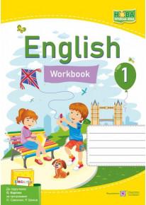 Англійська мова : робочий зошит для 1 класу ЗЗСО (до підручн. О. Карпюк) фото