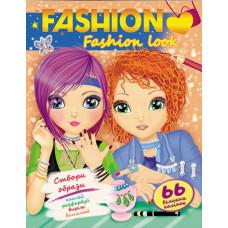 FASHION Fashion look (укр) фото