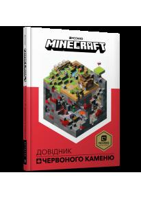 Minecraft Довідник Червоного каменю фото