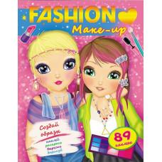 FASHION Make-up (рос) фото