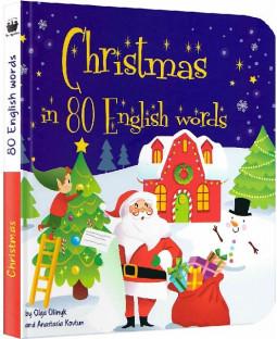 Christmas in 80 English words (Різдво у 80 англійських словах) фото