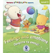 Feelings and Emotions. Почуття та емоції. Level 3 фото